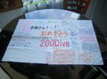 Ito090701